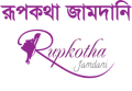 rupkotha jamdani logo jpg site