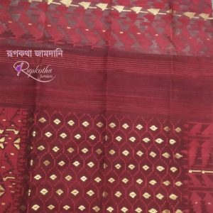 Marron Jamdani Saree