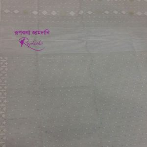 White Jamdani Saree